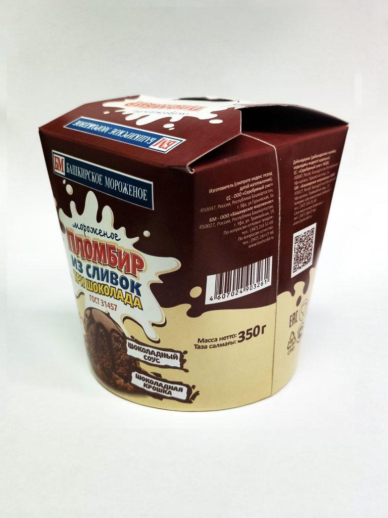Стакан для мороженого H93ch