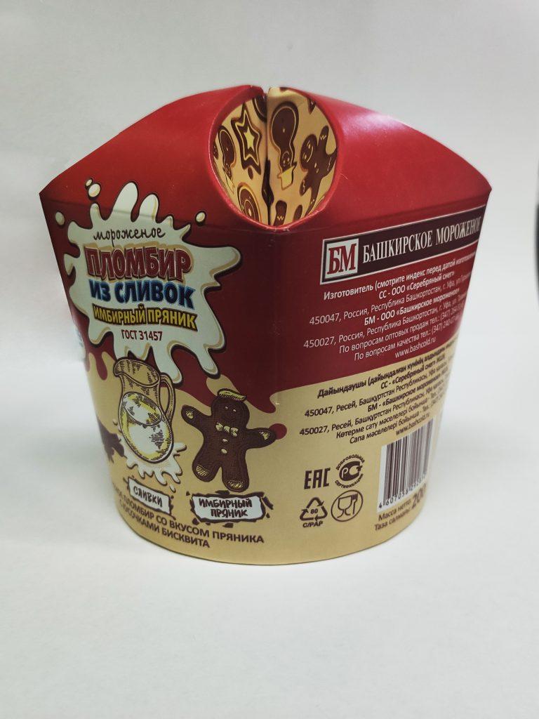 Стакан для мороженого H93fl
